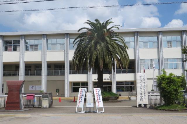 宮崎県立宮崎大宮高等学校オープンスクール   宮崎公立大学近くの ...